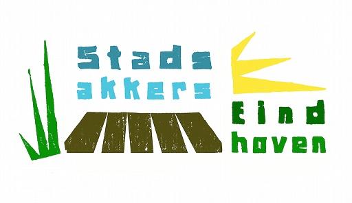 Goede doel 2019: Stadsakkers Eindhoven
